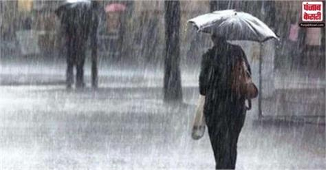 warning of heavy rains in 20 districts of madhya pradesh