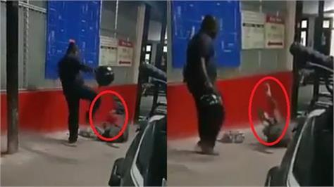 security guard brutally beaten up elderly woman for treatment