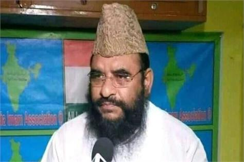 president of all india imam association threatens ram mandir