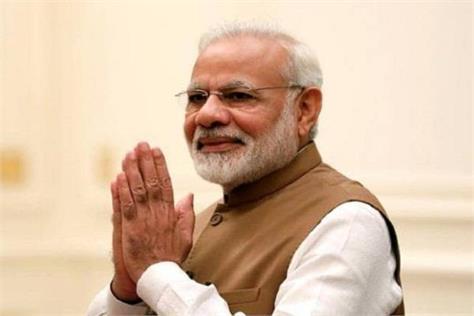 america patrika time narendra modi donald trump ayushman khurana