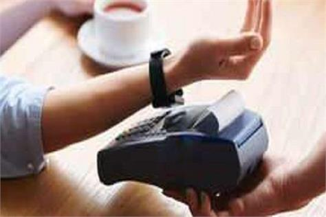 sbi customers will now be able to pay by watch