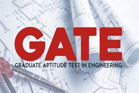 gate 2021 registration without late fees closes soon