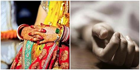 dowry sacrificed another married woman