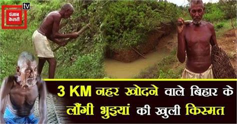 laungi bhuiyan will become the brand ambassador of water life greenery campaign