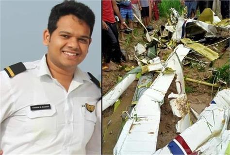 big news major accident due to plane crash in azamgarh