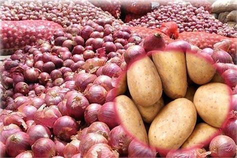 pulses potatoes and onions are no more essential items