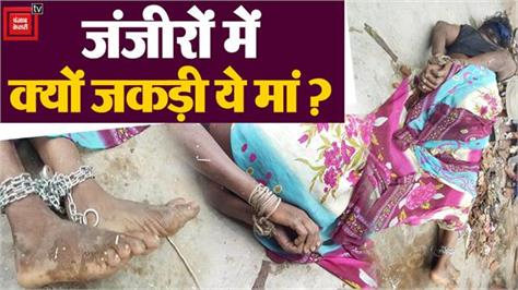 helpless daughters forced their own mother hostage under compulsion