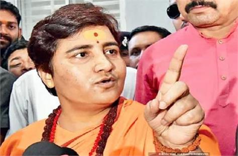controversial statement of sadhvi pragya thakur