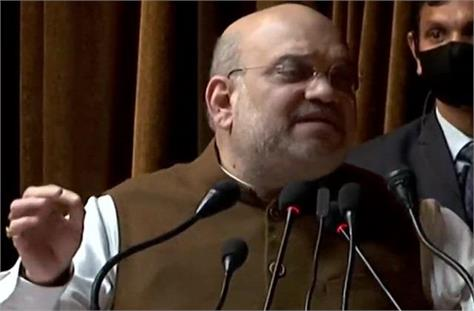 amit shah said  two and a half years ago there used to be news of stone pelting