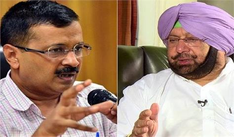 arvind kejriwal gets a sharp response to allegations by captain