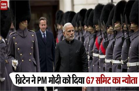 the uk invited pm modi to the g7 summit