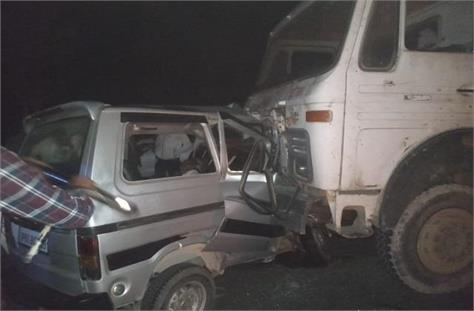 pnc company truck collied the car 3 killed 5 injured