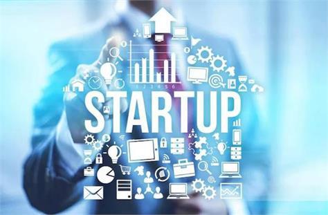 pm modi announces rs 1 000 crore fund for startup