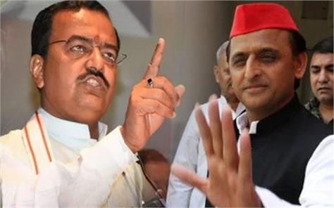 deputy cm keshav maurya lashed out at akhilesh