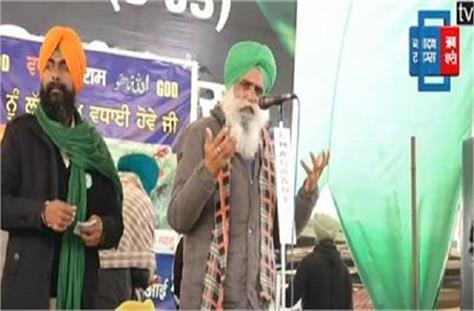 kisan speak against deep sidhu and lakha sidhana
