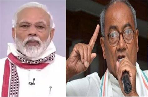 digvijay s open letter to pm modi