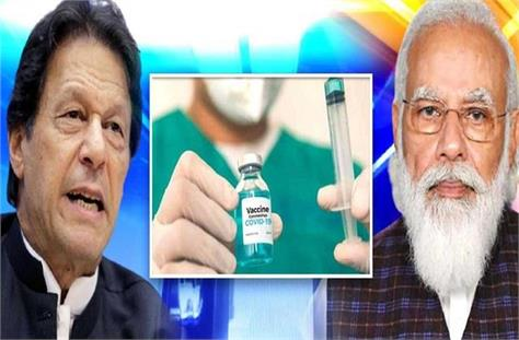 pak approves emergency use of oxford astrazeneca covid vaccine
