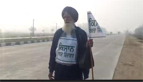 71 year old elder started marathon for farmers