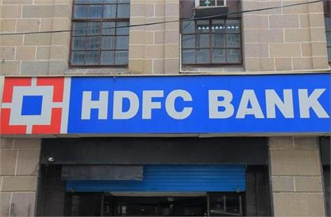hdfc bank s third quarter net profit up 14 36 at rs 8 760 crore
