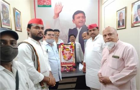 the sps remembered  chhote lohia  janeshwar mishra