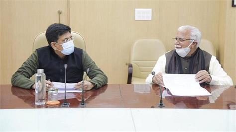 chief minister manohar meets railway minister piyush goyal
