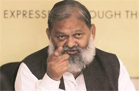 vij adamant over removal of dgp re written letter to home secretary