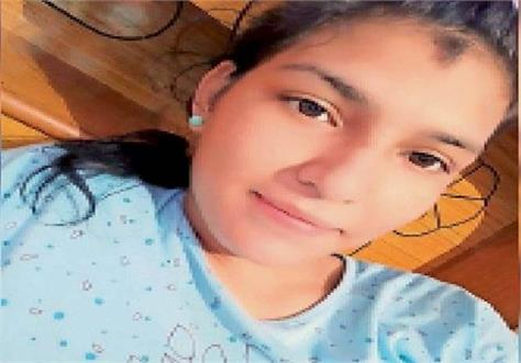 father s death was reported daughter was shocked