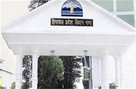 bpl will resonate in the assembly case of free panchayats