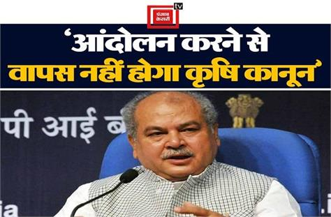 agriculture minister tomar s big statement