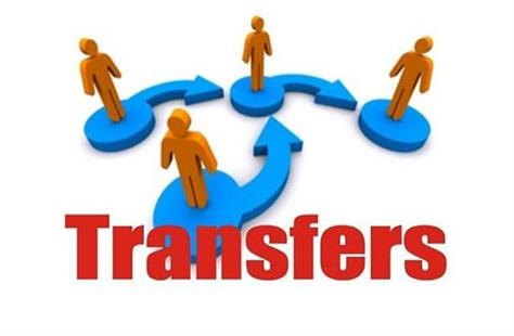 dcp of jalandhar including these transfers