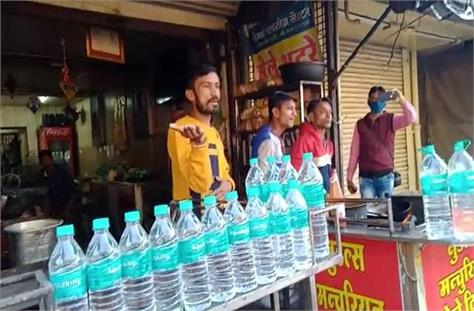 mixed effect of bandh in indore