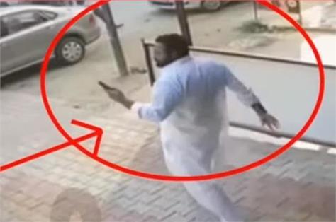 youth congress leader shot dead in faridkot punjab cctv incident