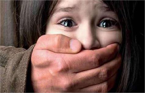 the guest who came home raped with a minor girl
