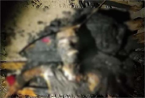 a person s body was found in a cremation ground photos