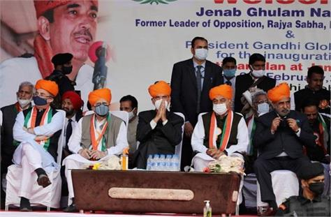 congress leaders in jammu the truth is that we are seeing the party weaken