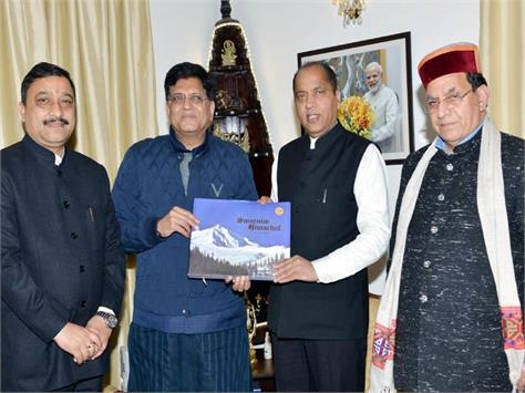 central railway minister piyush goyal