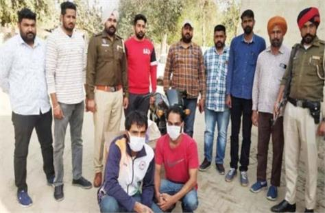 two youths going to kill gangster dimple have cia did control