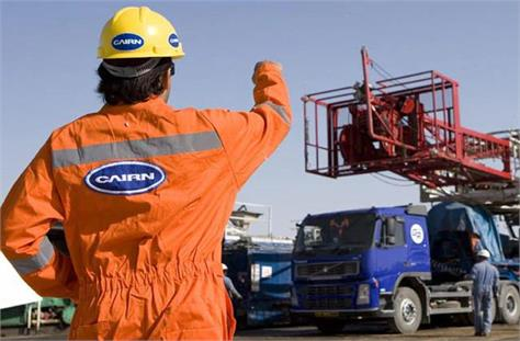 cairn said india should honor the decision of the arbitration