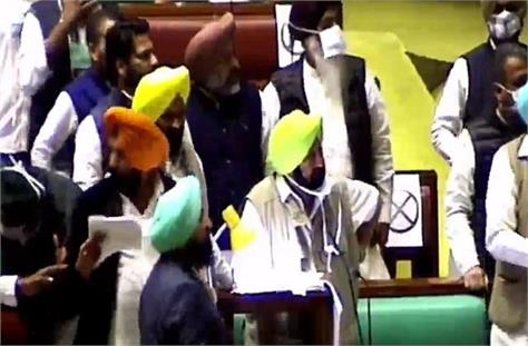 akali leader suspend for 3 days from punjab asssembly session