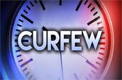 night curfew applied from tonight in jalandhar