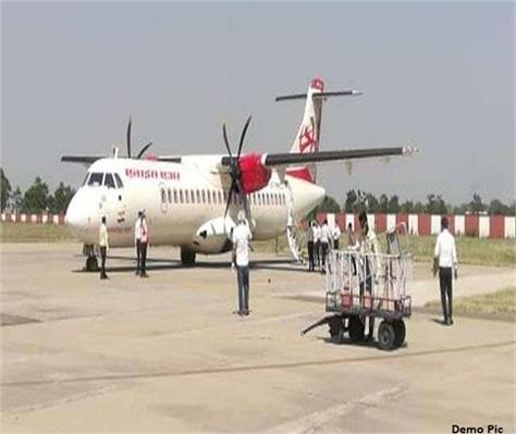 punjab airport recived bomb threat call