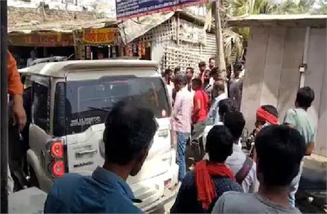 ljp leader shot dead in samastipur