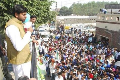 eight years ago digvijay chautala wrote script for reservation in private sector