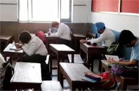 examination in school case registered