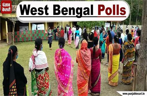 assembly election live update