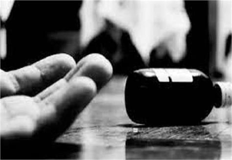 the married woman commits suicide