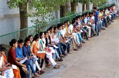 exam postponed in kerala universities