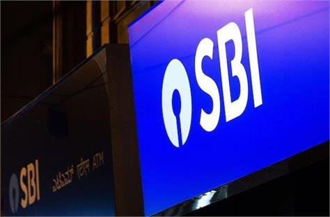 revealed sbi earned 300 crores in 5 years from zero balance accounts
