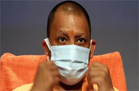 cm yogi s big decision complete lockdown every sunday in up
