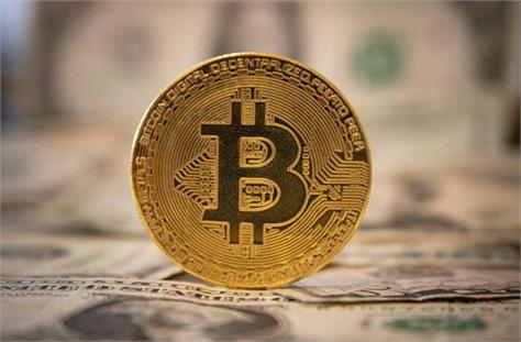 bitcoin regained wings one coin price reached record high